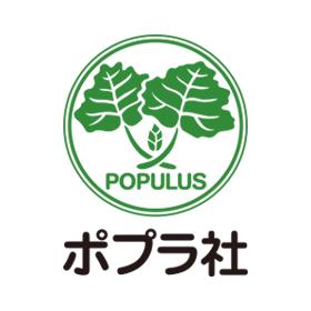 株式会社ポプラ社