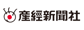 株式会社 産業経済新聞社