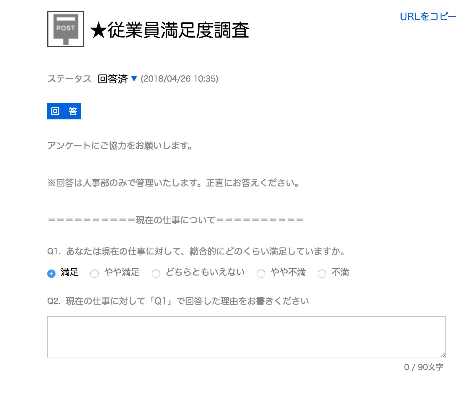 株式会社 夢真ホールディングス