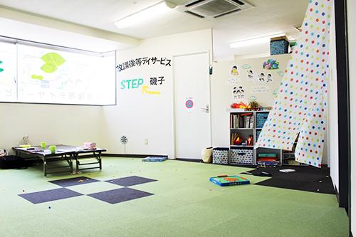 放課後等デイサービス「STEP」教室の様子